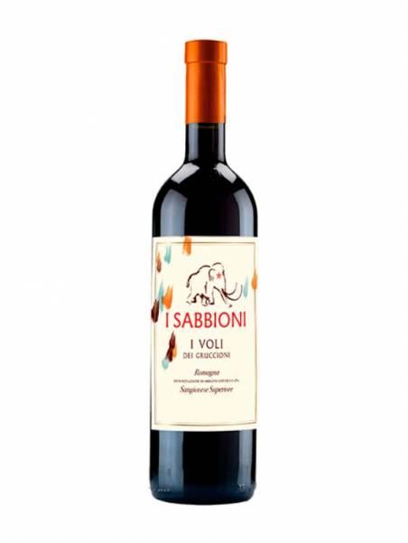 Pinot Noir Riserva Passion